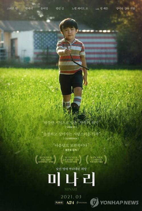 详讯:《米纳里》荣获第78届金球奖最佳外语片奖