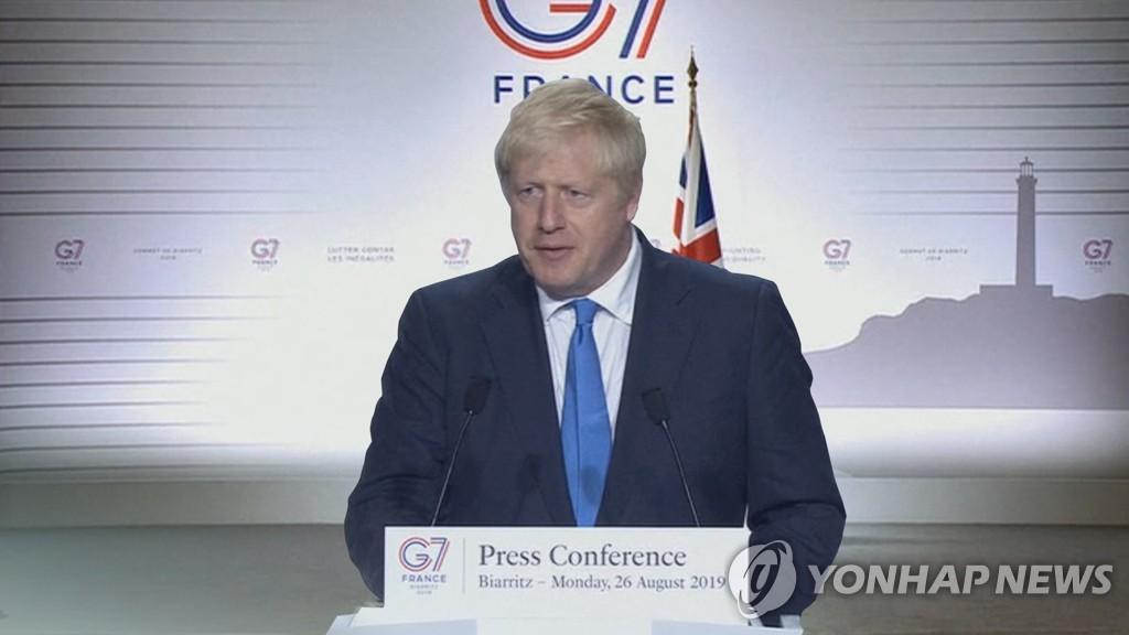 资料图片:英国首相鲍里斯·约翰逊 韩联社TV供图