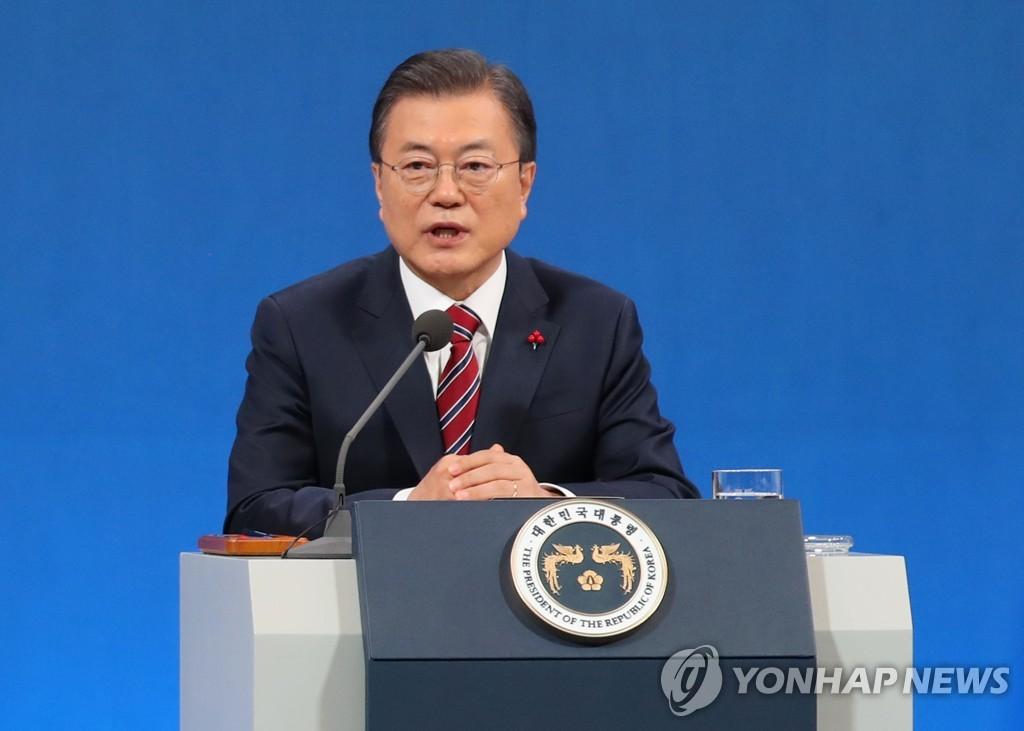 文在寅:愿与全球共享韩国绿色新政经验