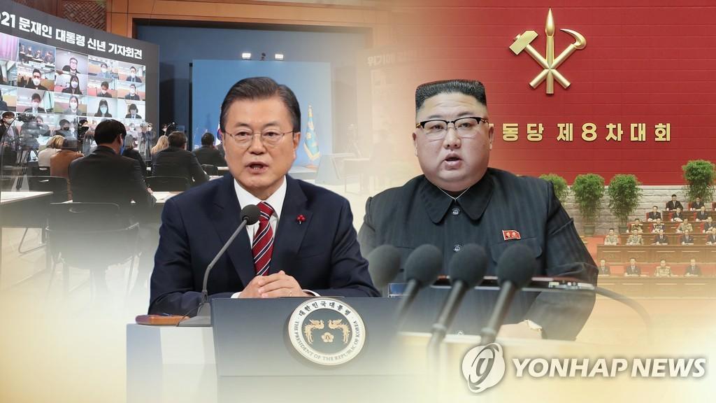 文在寅和金正恩 韩联社TV供图