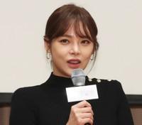 演员朴诗妍发文就酒驾致歉