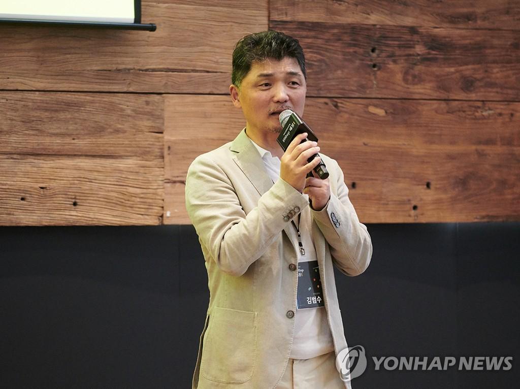 韩互联网巨头KAKAO将设基金支援小工商业者
