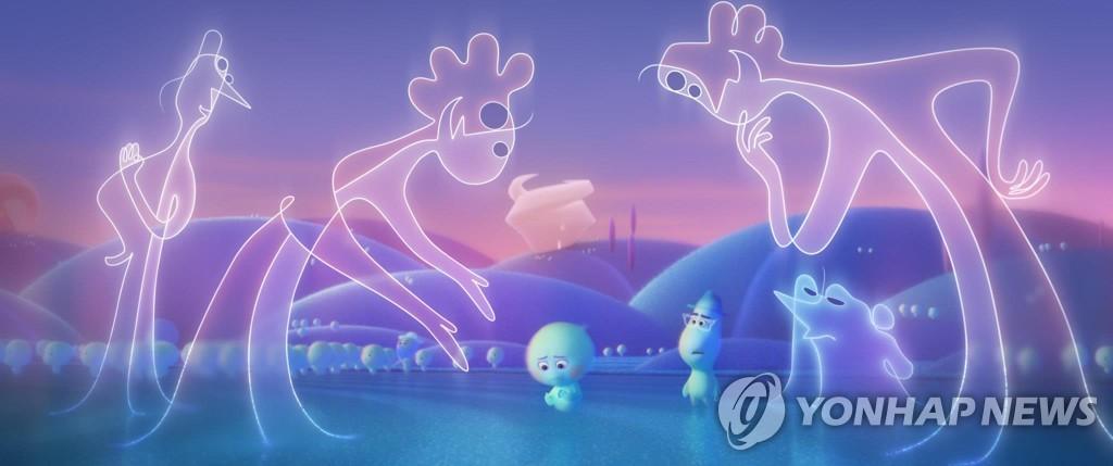 资料图片:皮克斯动漫片《Soul》剧照 韩联社/The Walt Disney Company(Korea)供图(图片严禁转载复制)