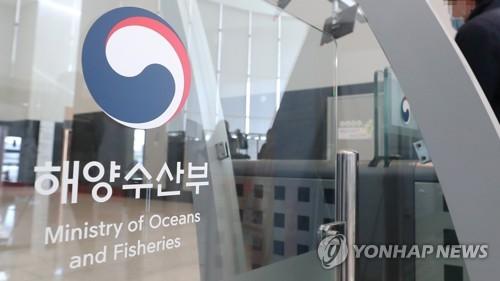 韩日货船相撞致3名日本船员失踪
