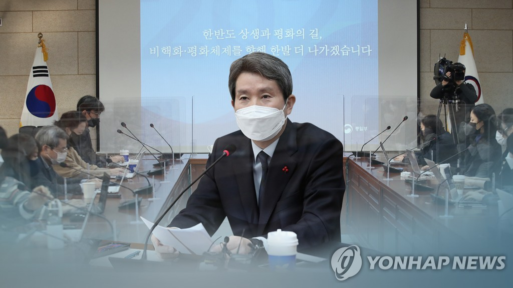 韩国统一部长官李仁荣 韩联社TV供图