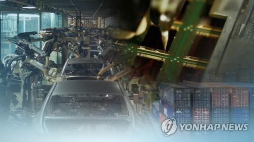 经合组织:韩国2020年经济增速排全球第三