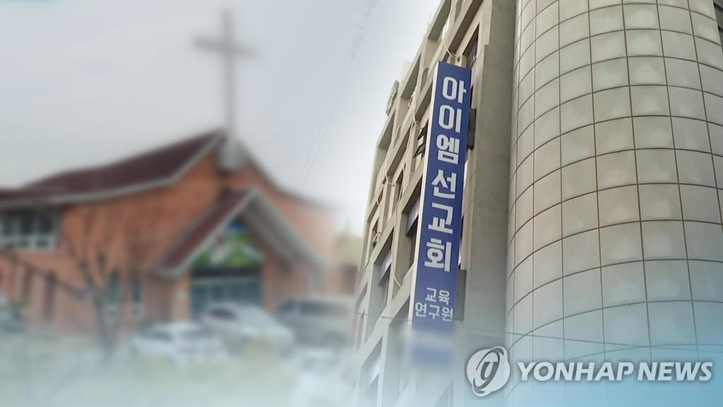 详讯:韩国新增559例新冠确诊病例 累计76429例
