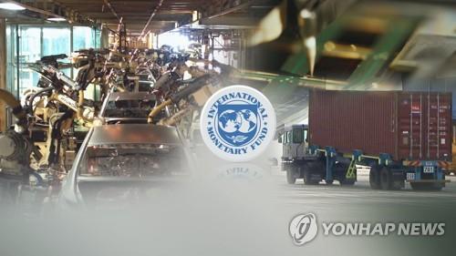 IMF上调韩国今年经济增长预期至3.6%