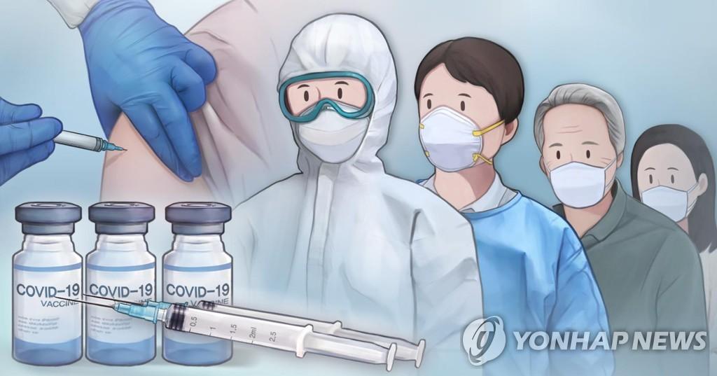 韩防疫部门:国内首名疫苗接种者有望下周公布