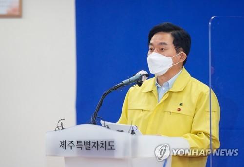 韩济州知事吁中国为韩方必要人员豁免隔离