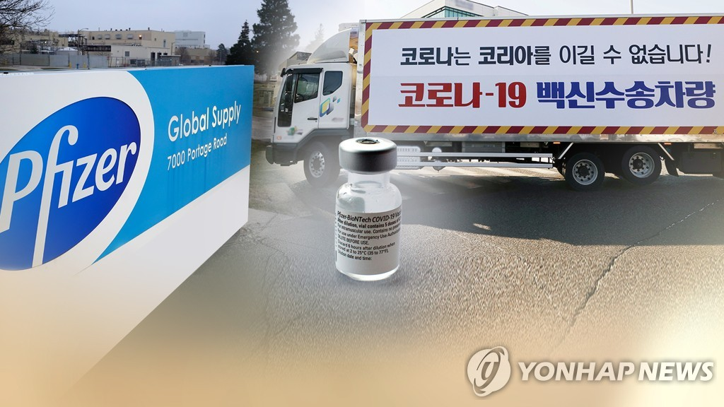 韩国明起模拟演练新冠疫苗接种
