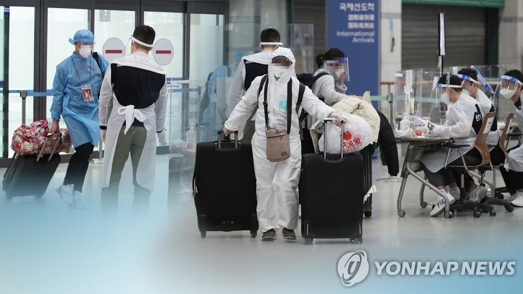 韩国新增20例变异新冠病例 累计182例