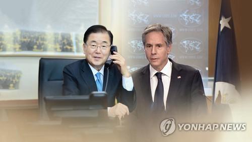 美国国务卿和国防部长17日起访韩