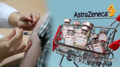 韩国明重启阿斯利康新冠疫苗接种工作