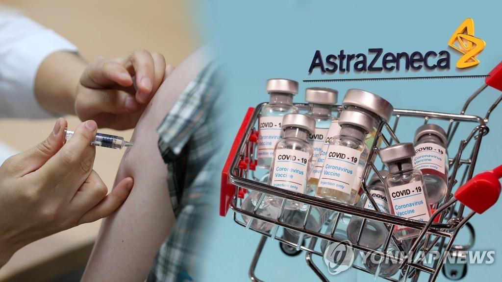 韩政府本周末宣布是否重启阿斯利康疫苗接种