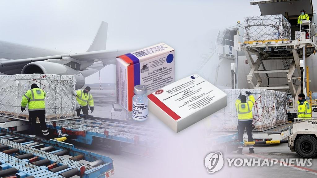 韩政府否认所谓研讨引进俄制疫苗的报道