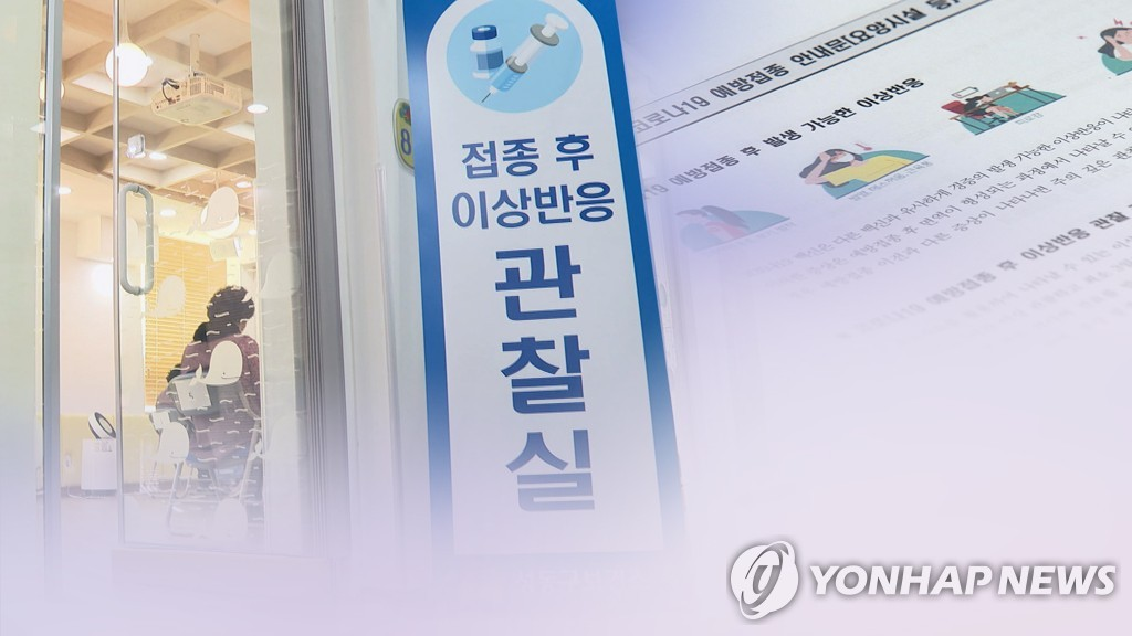 资料图片 韩联社TV供图