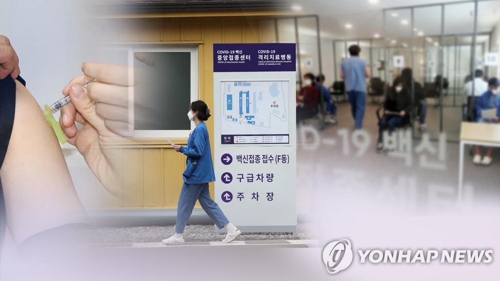 韩国昨1442人接种新冠疫苗 累计23086万人