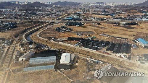 韩政府出台预防公职人员违规买地投机对策