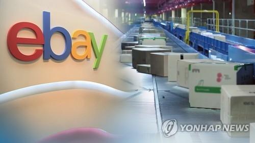详讯:易买得和NAVER或成为eBay韩国新东家