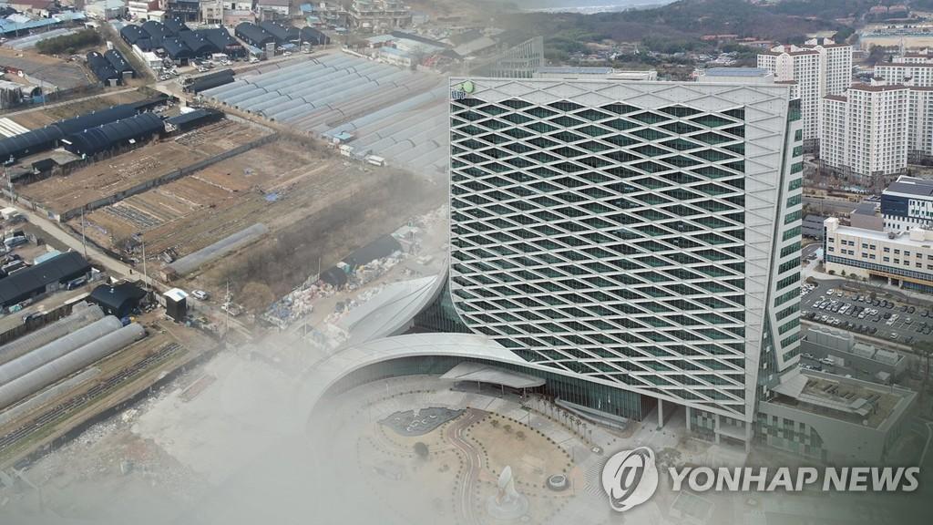 详讯:韩又发现土地规划单位28人交易新城土地