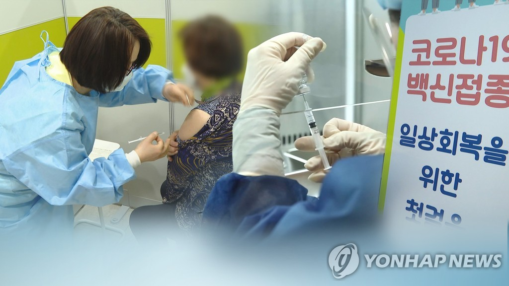 韩国4月起可休新冠疫苗接种假