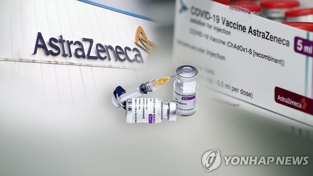 韩国第二季将有350万人份阿斯利康疫苗到货