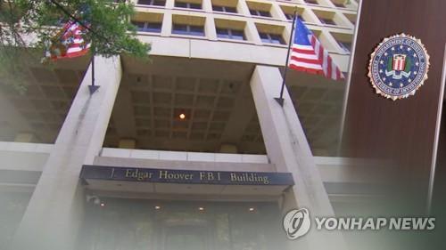 美公开从大马引渡朝鲜人罪行 称其出庭受审