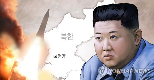 朝鲜警告或对美送澳核潜技术采取相应措施