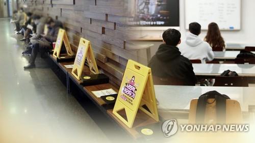 韩国现行防疫响应措施延至下月4日