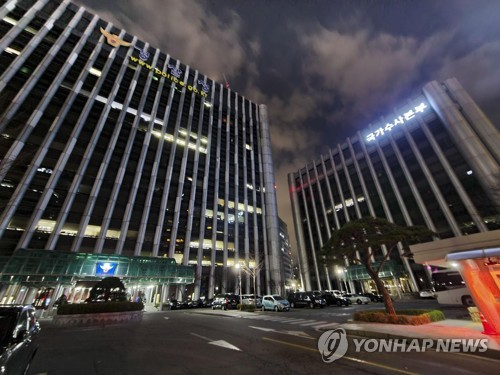 韩中警方将开会讨论跨国追逃问题