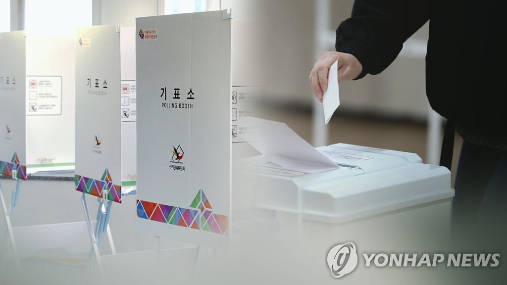韩国议员和地方政府领导再补选明进行投票