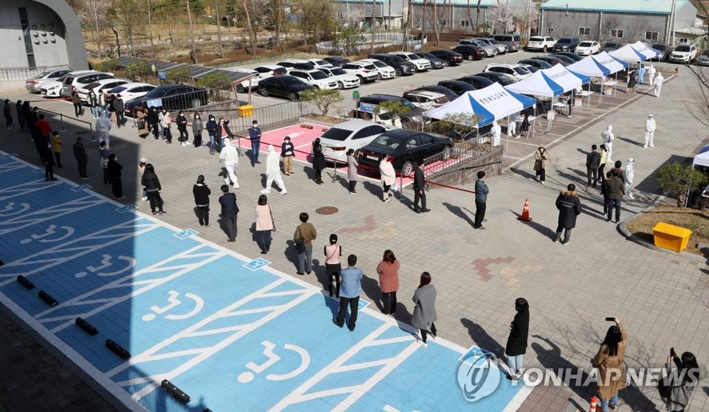 详讯:韩国新增551例新冠确诊病例 累计103639例