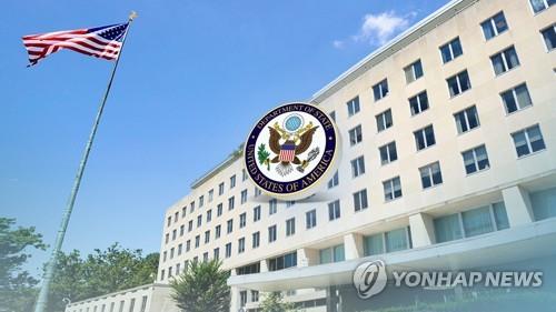 美国务院:不敌视朝鲜 已做好与朝对话准备