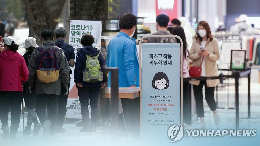 韩政府:视本周疫情研讨调整防疫响应