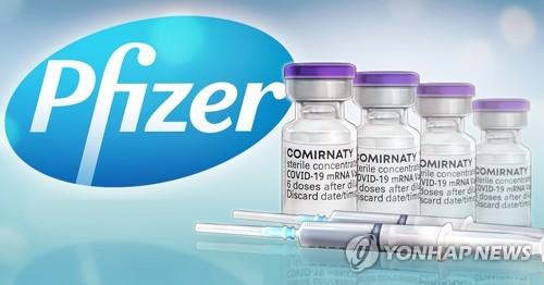 韩未满30岁人群辉瑞疫苗接种预约提前结束