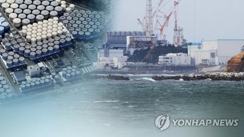朝媒严批日本排核废水入海决定