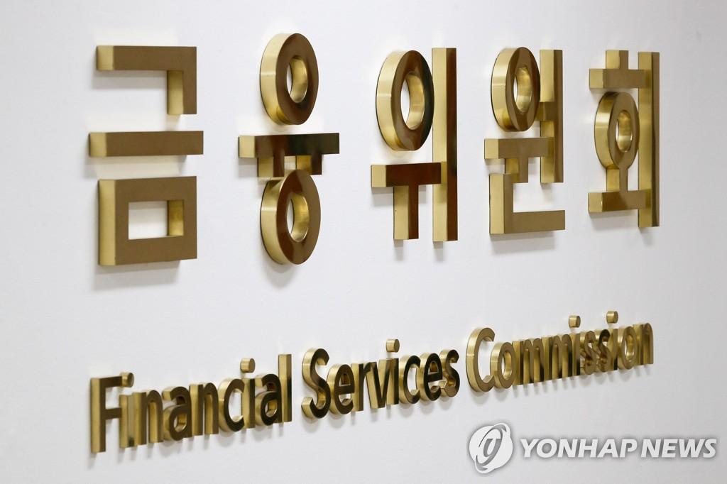三星等六家韩企被指定为金融综合企业集团
