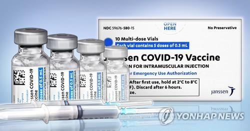 韩杨森新冠疫苗预约开放13小时近65万人预约