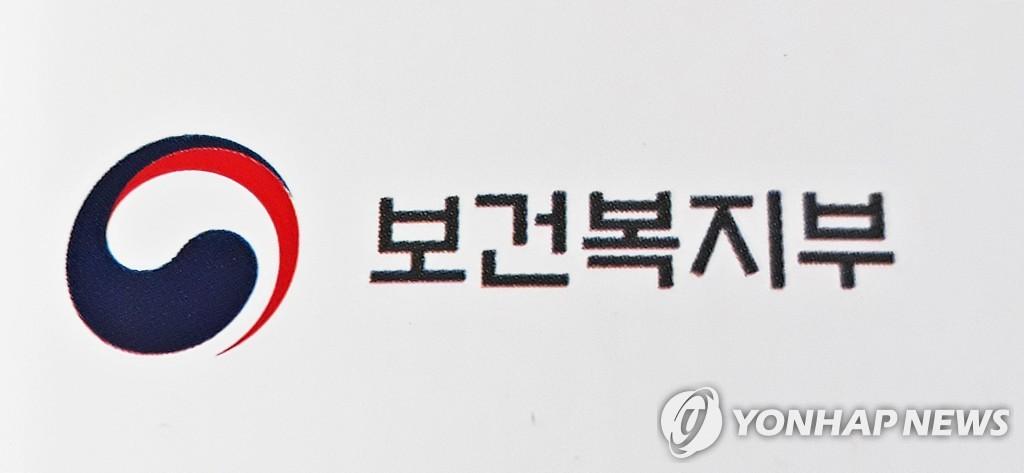 报告:韩2013至2017年自杀人数和自杀率逐年减少