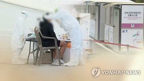 朝媒称朝鲜自主研制核酸检测设备