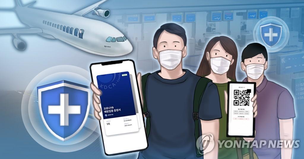韩旅游业现复苏迹象 旅行社纷纷推出境游产品