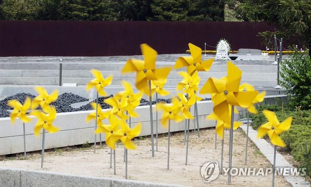 韩国前总统卢武铉墓地 韩联社