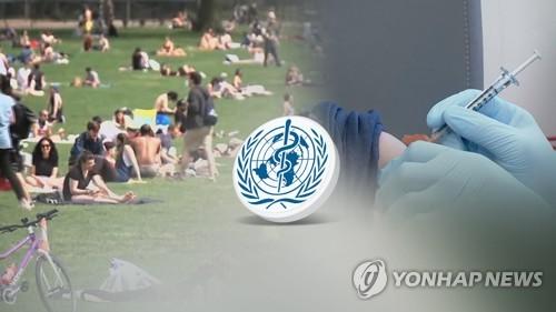 韩国将成为世卫组织执行委员会副主席国