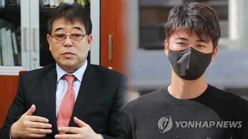 韩警方因奇诚庸违反农地法证据不足决定不送检