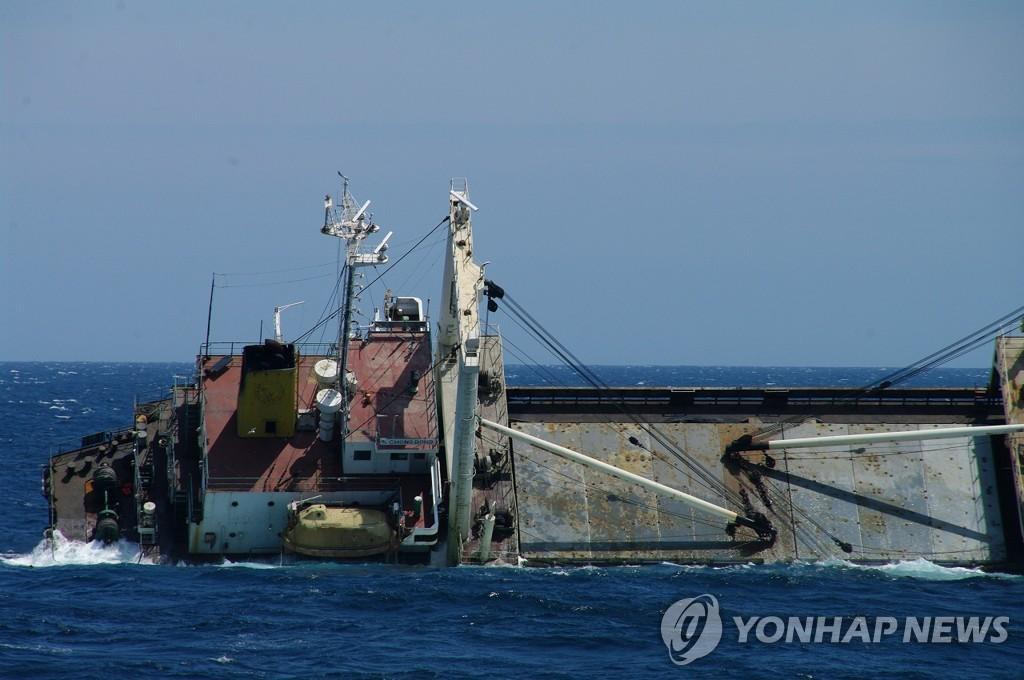 朝鲜反对加强船舶安全监管加重经济负担