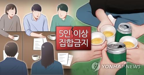 详讯:韩国下月1日放宽防疫措施