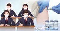 韩政府下周公布第三季新冠疫苗接种计划
