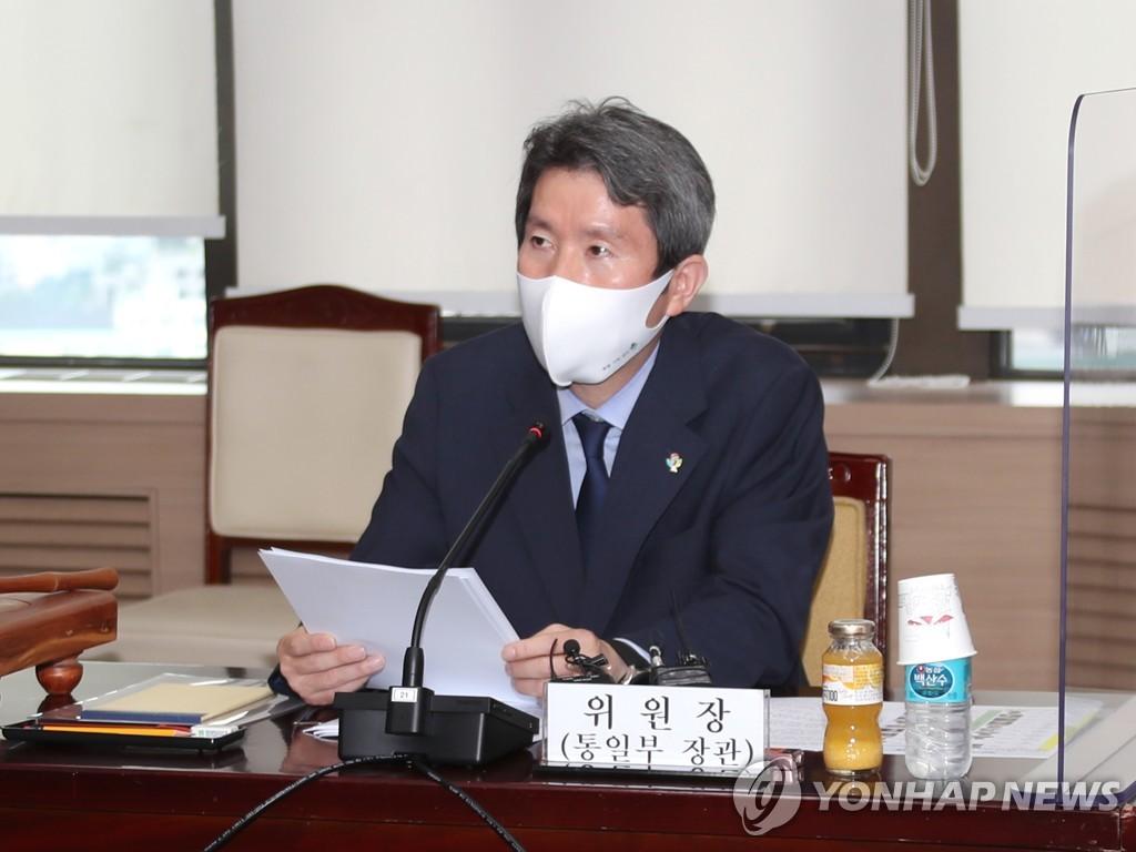 韩政府将拨款700万元增设离散家属视频团聚设施