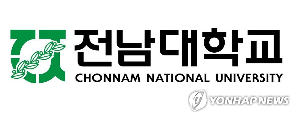 韩中两所高校将合办建交30周年艺术展